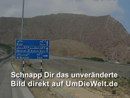 Brief Nach Oman : Oman reisebericht quot teil von dubai nach muscat