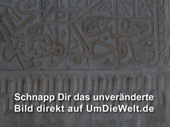 Usbekistan reisebericht mausoleum gur emir - Herbergt s werelds spiegelt ...