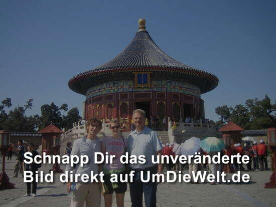 tempel of heaven, das highlight des spritituellen friedens.