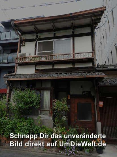 japan reisebericht kyoto die sch ne. Black Bedroom Furniture Sets. Home Design Ideas