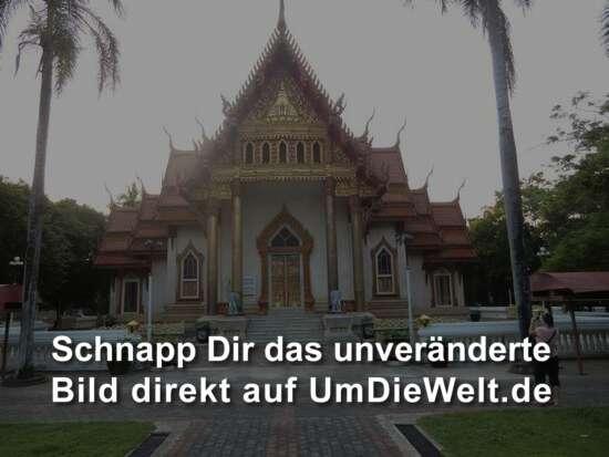 Wat Sri Ubonratianaram