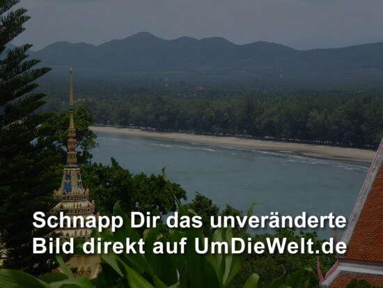 Ban Du Thailand  city images : Thailand Reisebericht: