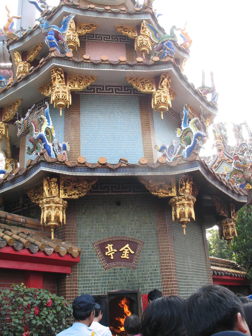 Taiwan-Reisebericht: \